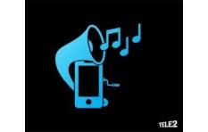 Услуга от «Теле2» - «Гудок»: как отключить?