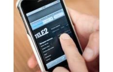 Как звонить с «Теле2» при исчерпании баланса?