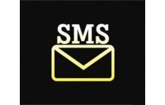 Как подключить бесплатные SMS сообщения?