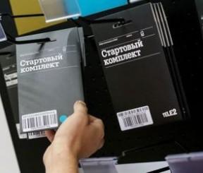 Стоимость сим-карты в г.Москва