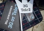 Сколько стоит услуга интернета в роуминге по РФ?