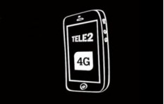 4G модем - стоимость и комплектация