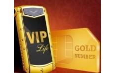 Золотые номера - как подобрать и заказать