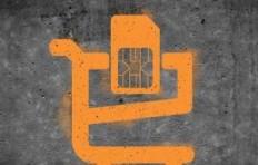 Кратко о каталоге гаджетов в интернет магазине