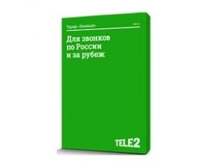 Тариф «Зеленый» - для звонков во все регионы