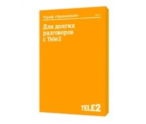 Тариф  «Оранжевый» — единая цена на звонки и СМС
