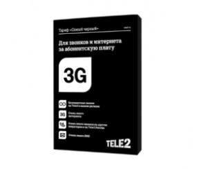 Подробности тарифа «Самый черный» Tele2: пакет бесплатных услуг