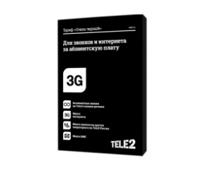 Tele2 запускает недорогой, но «Очень черный» тариф!