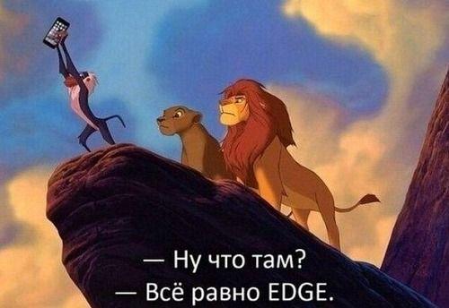 edge tele2