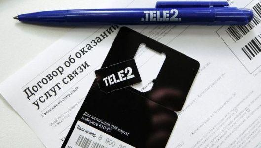заключение договора на оказание услуг теле2
