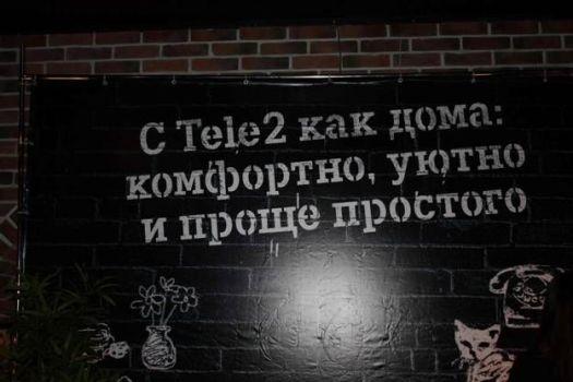 как дома