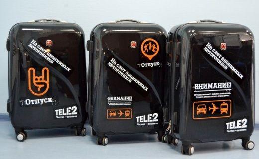 чемоданы интернета