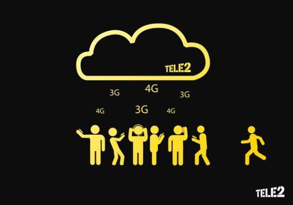 дождь интернета теле2