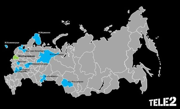 интернет россии теле2