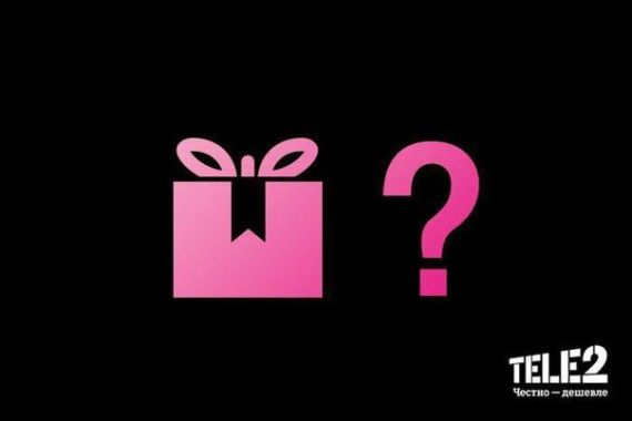 какой подарок в коробке
