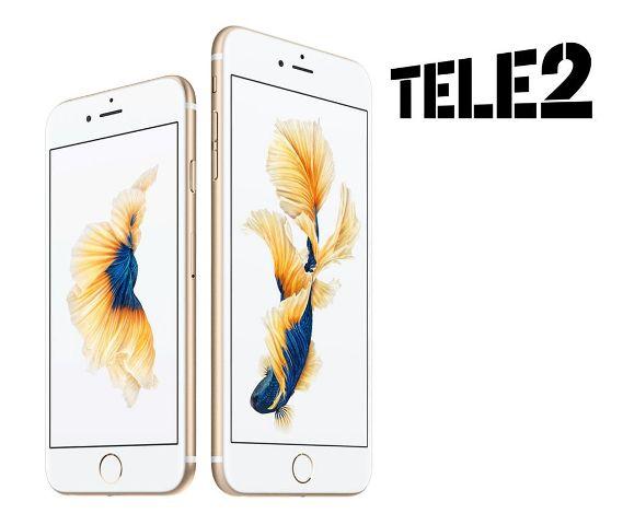 параметры настройки смартфонов теле2