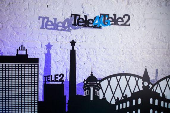 интернет в москве теле2