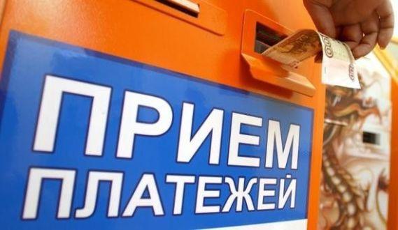 100 рублей в купюроприемник