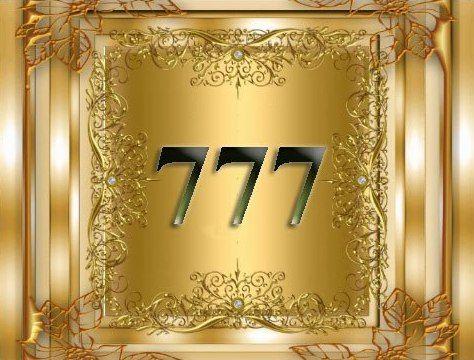 номер 777 золотой