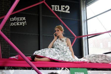 разбудили теле2 Москву