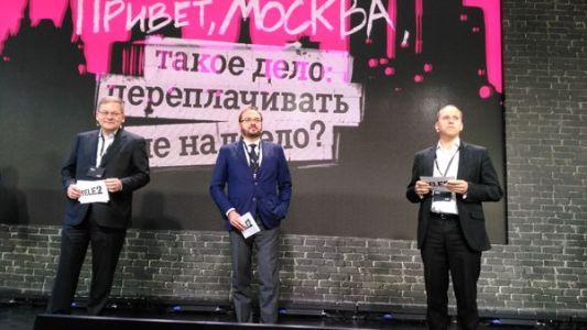 пресс конференция