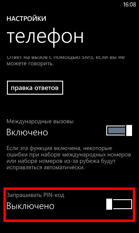 Как сделать сброс телефона в windows phone