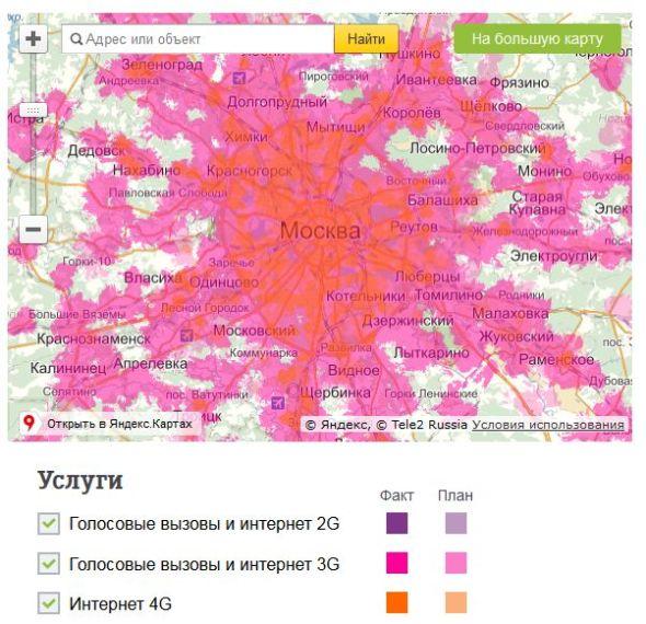 карта покрытия теле2 москвы
