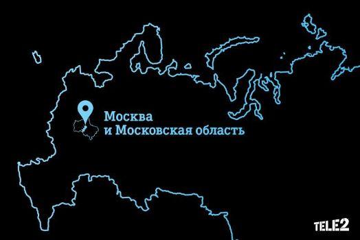 москва и мо на карте россии