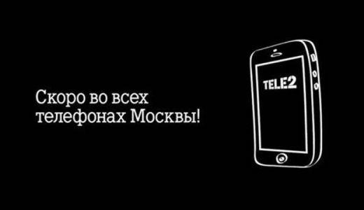 скоро во всех смартфонах
