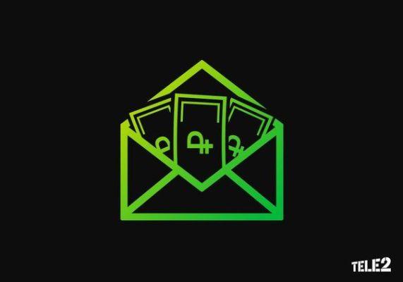 платные услуги в конверте