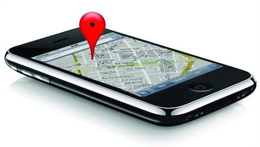 смартфон с поиском