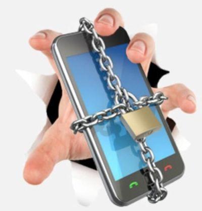 смартфон на цепи